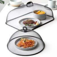 不锈钢菜罩餐桌罩桌罩饭菜罩苍蝇罩防苍蝇盖菜罩家用折叠可拆洗潮
