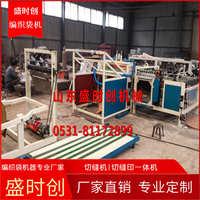 供应供应供应编织袋全自动印刷机制袋机编织袋裁切缝袋机印刷机