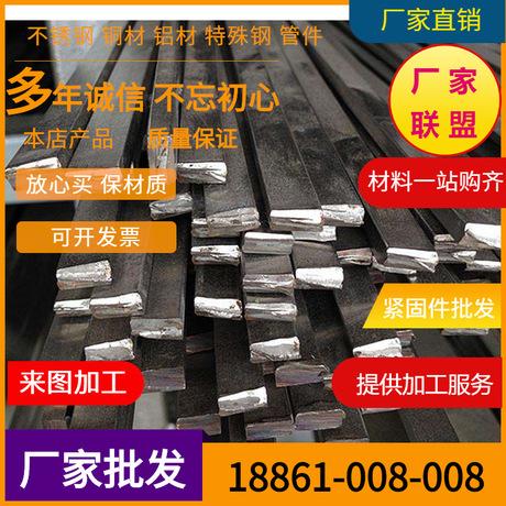 304不锈钢扁钢扁铁扁条方条方钢方棒扁排镀锌3/4/5x6/5mm316L201