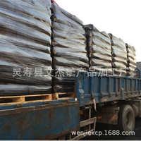 铸造配重用铁粉污水处理用磁粉厂家供应磁石粉磁铁粉