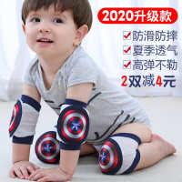 宝宝护膝防摔学步学爬婴儿爬行护腿套夏小孩神器夏季薄款儿童护肘