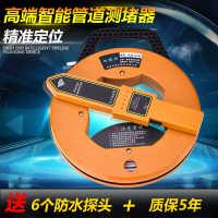 测堵器电工管道探测器墙体探测仪电线管排堵器PVC管探管器