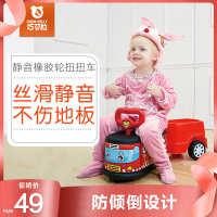 韩式室内静音万向轮扭扭车1-6岁宝宝滑行车溜溜车儿童玩具