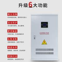 EPS应急照明集中电源DC24VDC36V0.5KW1KW2KW支持定制电力直流屏