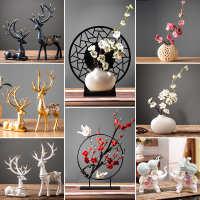 客厅陶瓷花瓶鹿摆件房间现代简约创意家居书柜电视酒柜装饰品摆设