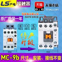 LG旗下LS产电交流接触器MC-9bAC-DC-24V-110V-220V替GMC-9GMD-9