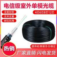 GYTS  光纖線輕鎧光纜工廠
