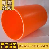 生产厂家MPP非开挖电力直埋管mpp高压过路顶管聚丙烯埋地电力管