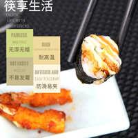 环保健康筷子家用筷子无漆无蜡酒店防滑合金筷子10双1盒装