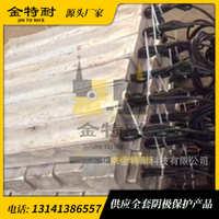 厂批天然气长输管道国家标准成套镁合金牺牲阳极8公斤镁牺牲阳极