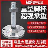 厂家直销重型脚杯固定地脚螺栓螺丝m16机床底脚金属m20可调节支撑