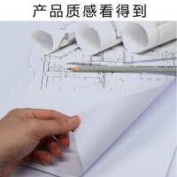 a3绘图纸a2建筑设计工程手绘纸a4手抄报大白纸马克笔专用纸制图用