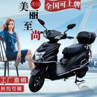 尚领新品电动车成人男女60V72V电动摩托车电摩踏板代步助力电瓶车