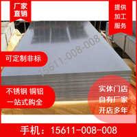 Q235钢板345681012mm厚开平板加工定做a3铁板切割折边冲孔