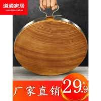 实木砧板实木。小型菜墩切板餐厅整木板切菜饭店圆形木制剁肉批发