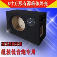 汽车音响低音炮8寸喇叭方形木箱/空箱/低音箱试音箱改装有源箱体