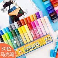 斯尼尔24色马克笔大双头彩色油性记号笔粗头笔儿童水彩笔海报笔一