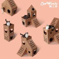 猫工房猫抓板磨爪器耐磨特大号猫窝产房网红纸箱猫爬架封闭式别墅