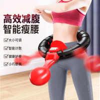 呼啦圈抖音同款收腹美腰加重成人女瘦腰减肚子不会的呼啦圈