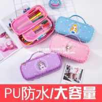 厂家直销品牌多功能文具盒韩国简约创意中小学生女孩大容量笔袋铅