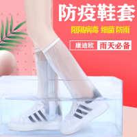户外学生雨鞋防雨套成人男女防水雨靴防滑加厚儿童雨鞋套透明水鞋