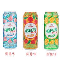 奥伯龙樱桃柠檬树莓果啤啤酒500ml