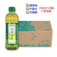 正品清酷绿凉茶饮料低糖健康夏天清凉促销秒杀350ml箱24广东包邮