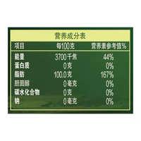 金龙鱼添加10%特级初榨橄榄调和油4L*2瓶家庭健康用油健身低脂油