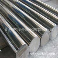 36NiCrMo16,25mn低合金钢25锰渗碳高锰棒热轧锻打优质低碳结构钢