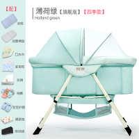 绵娜婴儿床新生儿床宝宝摇床bb儿童床摇篮床多功能移动可折叠携带