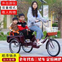 新款成人三轮车自行车中老年代步车双人脚踏车人力车