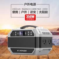 外贸出口新款便携式储能电源家用户外应急逆变110V-220V认证齐全
