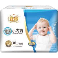 xiaji宜婴超薄婴儿学步拉拉裤干爽透气尿不湿加大号空调小内裤XL1