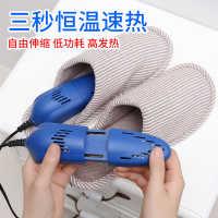 家用烘鞋器速干儿童鞋子烘干器学生宿舍冬季必备除臭除湿烤鞋神器