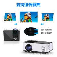 厂家直销新款319家用LED投影机1080P高清投影仪无线同屏安卓系统