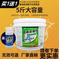 通饭店厨房马桶厕所下水道疏通剂主管道油垢强力去重油污溶解神器