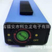 水族笔式ORP计便携式氧化还原电位测量仪笔式orp值检测仪