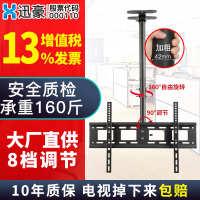 液晶电视机天花板吊顶架双面吊架可伸缩旋转悬空冷轧钢挂架通用小