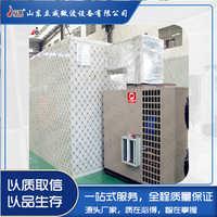 葛根烘干设备葛根烘干机烘干均匀彻底提高产品质量