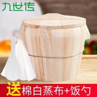 蒸饭桶家用蒸饭大木桶商用柳杉小木桶无胶无漆纯手工蒸发器