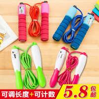 可调节体育跳绳专用儿童幼儿园小学生计数女孩初学者成人小孩绳子