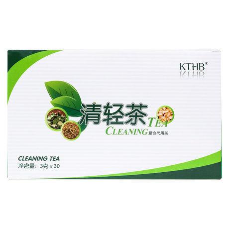 瑞倪维儿清轻茶调味茶30袋天津***轻清茶防伪正品