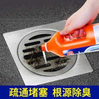 管道疏通剂厨房通下水道反味强力地漏厕所马桶堵塞溶解神器除臭剂