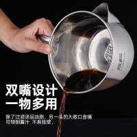 不锈钢油汤分离器隔油汤壶家用厨房过滤油器月子去油喝汤滤油神器