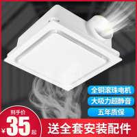 集成吊顶换气扇30铝扣板30卫生间排气扇厨房大功率吸顶排风扇静音