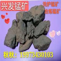 厂家直销粒度3-8公分洗炉料洗炉锰矿石含量足兴发锰业
