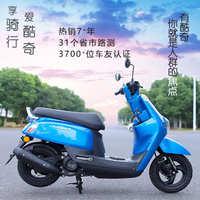 中国 12V 电喷油踏板踏板车巧格