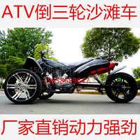 倒三轮沙滩车四轮越野摩托车川崎125-250cc全地形成人汽油山地车