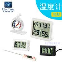 电子温度计防水探头浴缸鱼缸动物冰箱空调体温烤箱时钟室温湿度表