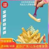 薯条4斤细薯油炸土豆条半成品冷冻粗薯肯德基小吃2kg零食